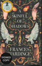 Skinful of Shadows by Frances Hardinge